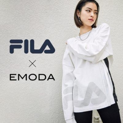【EMODA×FILA】コラボ商品 特集